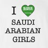 I Love Saudi Arabia Girls T-shirt