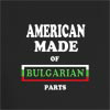 American Made of Bulgaria Parts