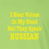 I Hear Voices  Long Sleeve T-Shirt