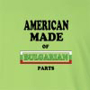 American Made of Bulgaria Parts Long Sleeve T-Shirt
