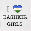 I Love Bashkortostan Girls Hooded Sweatshirt