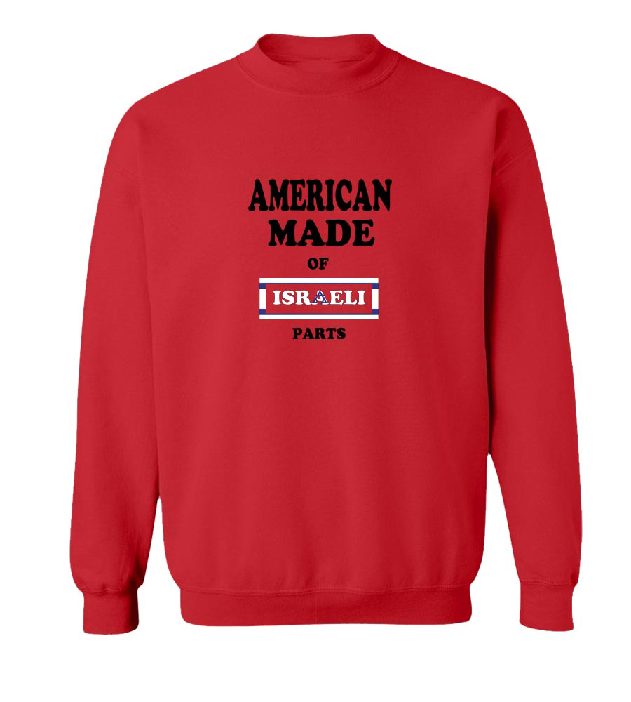 American Made Of Israel Parts crew neck Sweatshirt