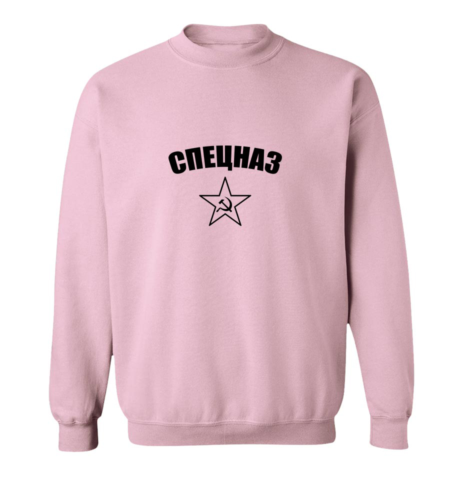 Спецназ Crew Neck Sweatshirt