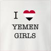I Love Yemen Girls Crew Neck Sweatshirt