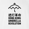 Hong Kong Umbrella Revolution  Off T-Shirt