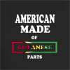 American Made of Guyana Parts