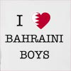 I Love Bahrain Boys Hooded Sweatshirt