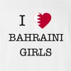 I Love Bahrain Girls T-Shirt