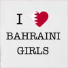 I Love Bahrain Girls Hooded Sweatshirt