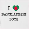 I Love Bangladesh Boys Hooded Sweatshirt