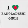 I Love Bangladesh Girls Hooded Sweatshirt