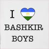 I Love Bashkortostan Boys Hooded Sweatshirt